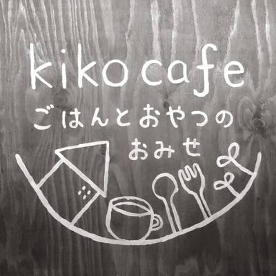 Kiko cafe